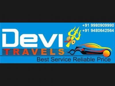 Taxi service in Mysore, Tempo Traveler Rental in Mysore – 09980909990