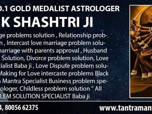 <> ALL KIND OF Vashikaran & Black Magic Specialist Tantrik Baba Ji >> +91-8094189054 ,
