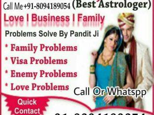 {-} Vashikaran Mantra & Black Magic Specialist Baba Ji +91-8094189054