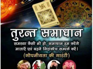 **** AGHORI⋞(Boy⋞)Girl⋞】 ~Love Vashikaran Specialist Baba…[ +91-8094189054