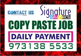 Daily Income Work at home Call 9731385533 | Daily payment | Bangalore Copy Paste Jobs