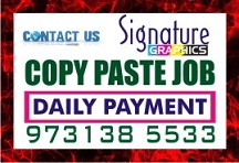 Bangalore Lingarajpuram jOBS Copy paste Job Daily payment Daily 100% Income