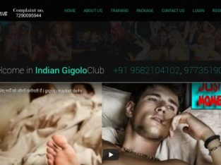 Gigolo Club in Kanpur