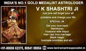 """Love Marriage Problem / Vashikaran Specialist Baba Ji +91-8094189054 Call Now ,,"