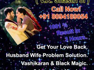 NO. 1#_ Love Problem Solution Love Vashikaran Specialist Baba Ji +91-8094189054