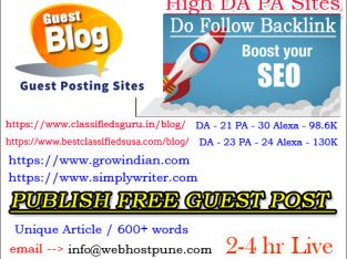 : Publish Free Guest Post – Boost your SEO
