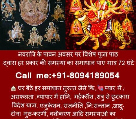 #→ ℒℴvℰ ℳAℝℝℐaℊℰ Problem solution specialist Baba Ji In ▬ UK → USA → CANADA +91-8094189054