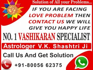 NO. 1 Love Problem SolutionLove Vashikaran Specialist Baba Ji = [ +91-8094189054
