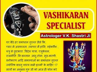 Tantrik Ji Love Problem Solution,Specialist Baba +91-8094189054