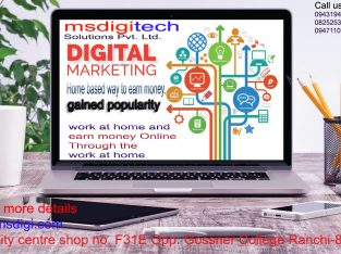 Digital marketing jobs in ranchi