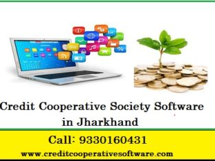 Credit Cooperative Society Software in Jharkhand