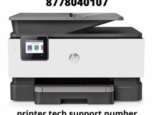 printer technical support 8778040107