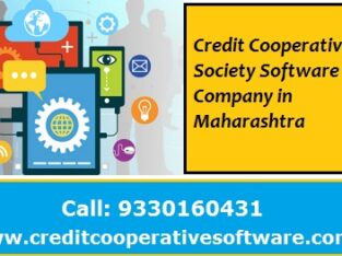 credit cooperative society software in Maharashtra