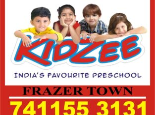 Kidzee School   kindergarten Admission Started Now   7411553131   1780  