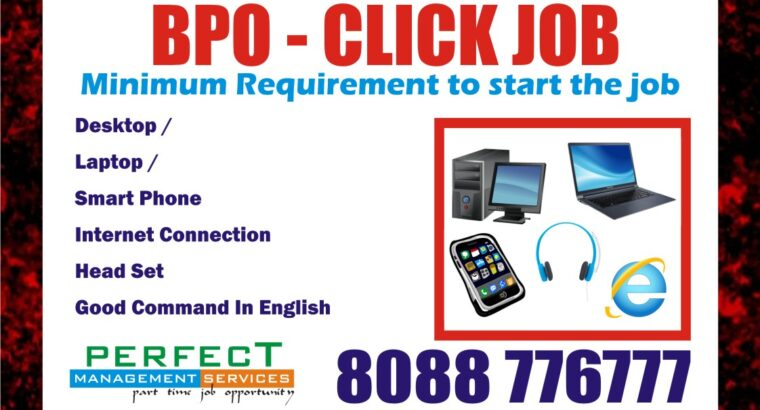 Tips to earn Daily Rs. 500/- from Mobile | Income per Hour Rs. 200/- | Work at Home | 1895 |